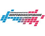 Первая профессиональная конференция «Управление персоналом в МФИ» - 4 марта 2019 года